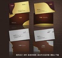 高档金属质感名片设计模版 企业名片设计