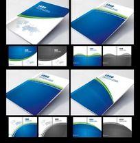 简洁大气 企业画册封面设计