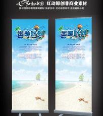 旅游展板背景图设计