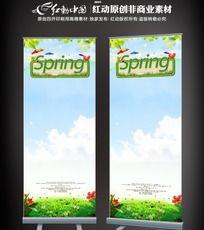 spring春天X展架设计