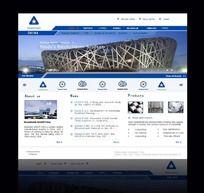 原创企业形象网站首页PSD(内附三种色调可共选择) PSD