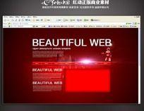 红色房地产公司网站首页psd设计