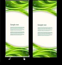绿色背景环保展架设计