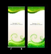 绿色背景环保易拉宝背景图