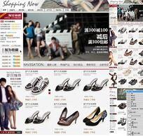 天猫淘宝鞋类 箱包类目首页设计模板 全套首页PSD模板 网店装修
