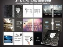 app应用画册设计 软件公司宣传册 AI