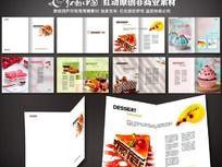 西点画册 糕点蛋糕宣传册设计
