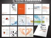 最新医疗画册设计 PSD