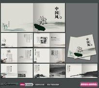 精美中国古典画册设计素材