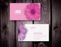 紫色花朵名片