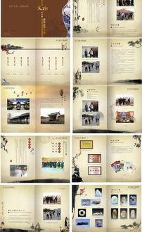 文化馆宣传画册