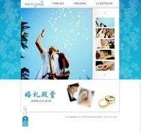婚礼婚庆flash网站源文件 FLA