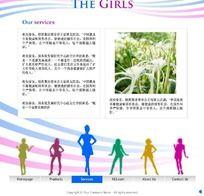 女孩网站flash全站源文件 FLA
