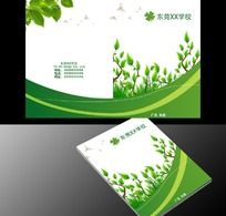 绿色画册封面
