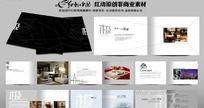 空间装饰公司画册设计