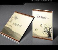 中国风古典艺术画册封面设计
