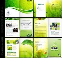 绿色低碳环保画册设计