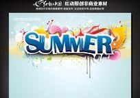 summer元素画面