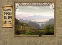 窗户,外的水车风景ps版面设计