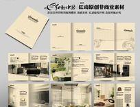 12款 家居装饰画册设计PSD下载