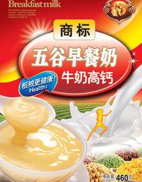 五谷早餐奶包装袋设计