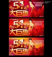 五一劳动节商场主题促销海报设计
