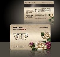 尊贵欧式VIP卡