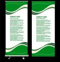11款 绿色背景展板