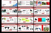 数码产品画册设计