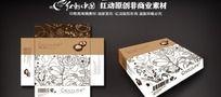 巧克力包装盒设计矢量图