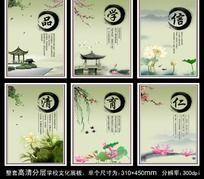 全套中国风学校文化展板psd