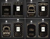 多款黑色高档员工胸卡设计
