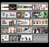 男士内裤产品宣传册版式设计