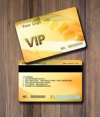特色超市商场广告设计VIP会员卡