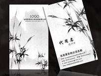 中国风画家名片 PSD