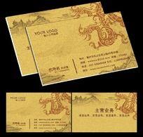 中国古典元素名片设计