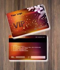 尊贵超市商场书店VIP会员卡设计
