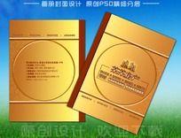 金黄色房地产画册封面设计PSD