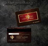 高档VIP会员卡