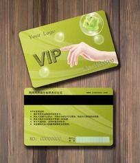 高贵女性美容纤体用品VIP会员卡设计