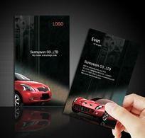 汽车销售名片设计 PSD