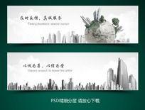 企业服务网页banner PSD