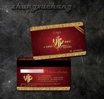 娱乐会所VIP会员卡