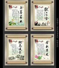 中国风学校励志展板设计
