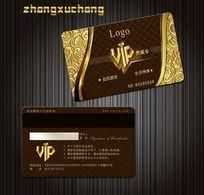 高档娱乐会所VIP会员卡