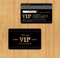 黑色VIP会员卡 PSD