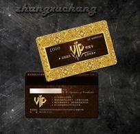 金属花纹底纹VIP会员卡