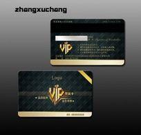 西餐厅VIP会员卡