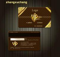 西餐厅VIP会员卡图片
