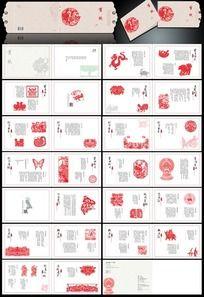 剪纸书籍设计 AI